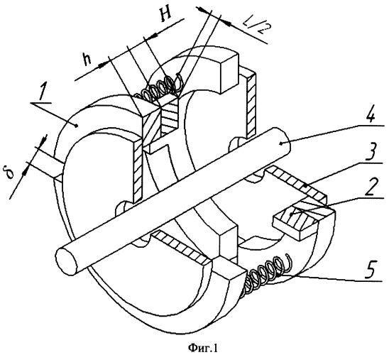 Электромагнитный вибратор (варианты)