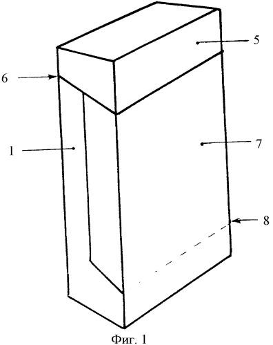 Как сделать коробок для сигарет 871