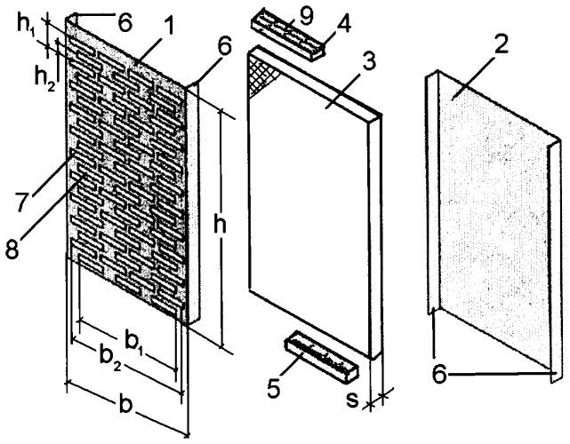 Шумопоглощающая панель