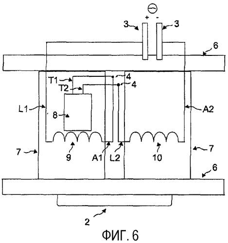Электромотор и способ его изготовления