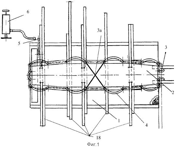 Комплект для иммобилизации и эвакуации человека с набором шин и шина для фиксации плеча