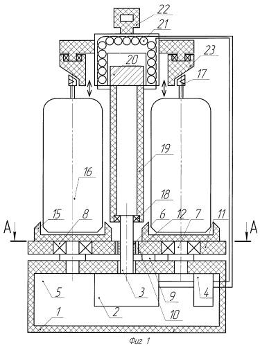 Автономное устройство для рассеивания аэрозоля из баллончиков в закрытом помещении