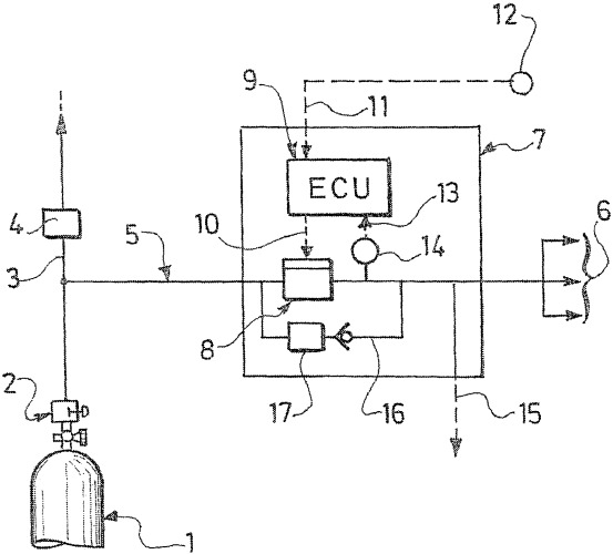 Система подачи кислорода пассажирам воздушного судна