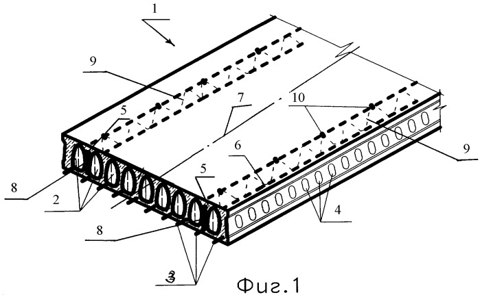 Многопустотная железобетонная плита, предназначенная для работы в условиях повышенной сейсмической активности
