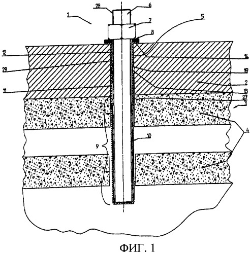 Инжекционная крепежная система и способ инжекционного крепления