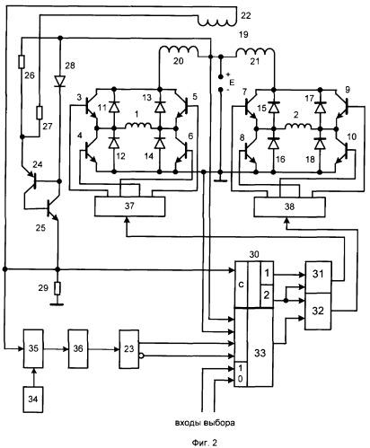 Вентильный электродвигатель