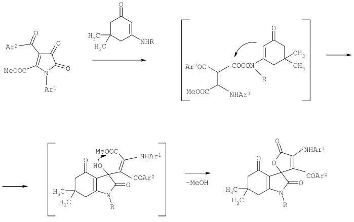 (z)-1'-r-6',6'-диметил-3-(фенил(ариламино)метилен)-6',7'-дигидро-3н-спиро[фуран-2,3'-индол]-2',4,4',5(1'h,5'h)тетраоны и способ их получения