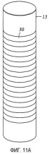 Интегральный акустический преобразовательный узел
