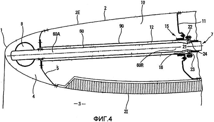 Противообледенительная система для передней кромки обтекателя воздухозаборника газотурбинного двигателя