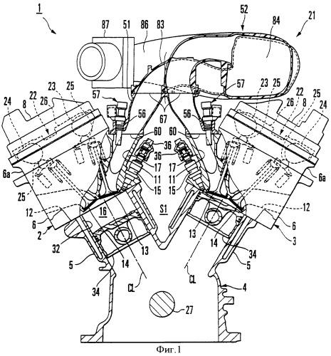 Двигатель с впрыском топлива двумя форсунками