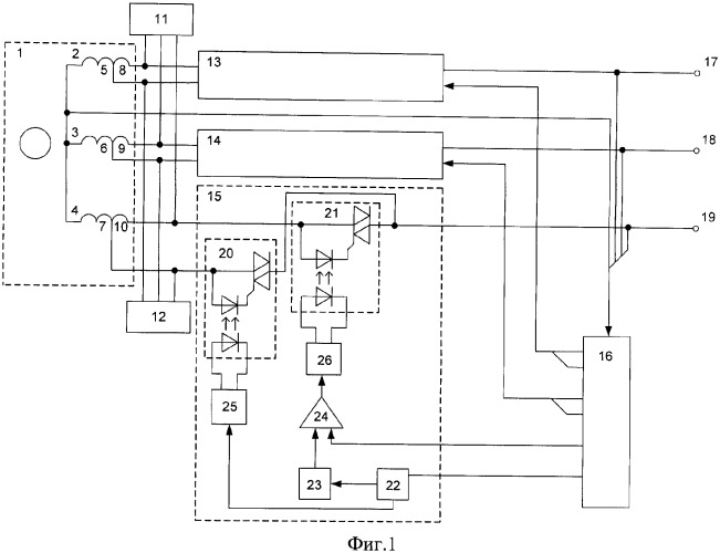Устройство для стабилизации напряжения бесконтактных генераторов переменного тока