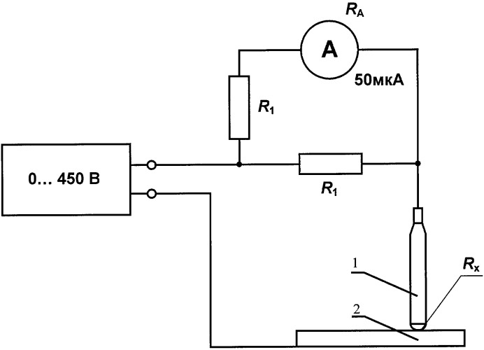 Способ исследования покрытых электродов