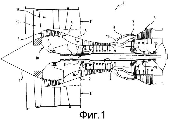 Система блокировки главного вала газотурбинного двигателя с плавким подшипником