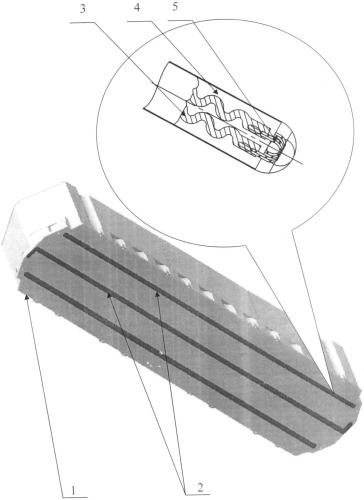 Никель-водородная аккумуляторная батарея