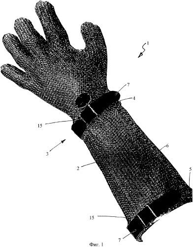 Кольчужная защитная перчатка