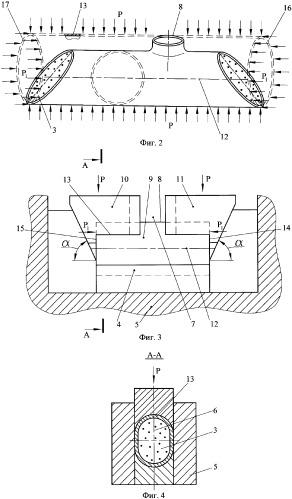 Способ формообразования полых деталей с отводами