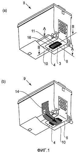 Головка для струйной печати (варианты)