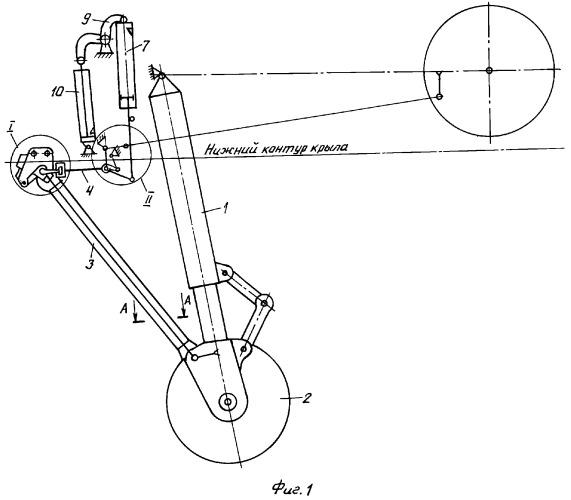 10372726 o main landing gear of aircraft chassis