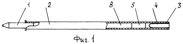 Пишущий узел