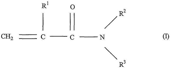 Катионные полимерные дисперсии, способ их получения и их применение