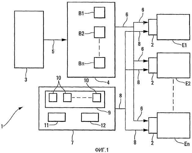 Система отображения для летательного аппарата