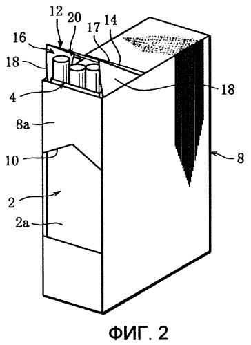 Как сделать коробок для сигарет 830
