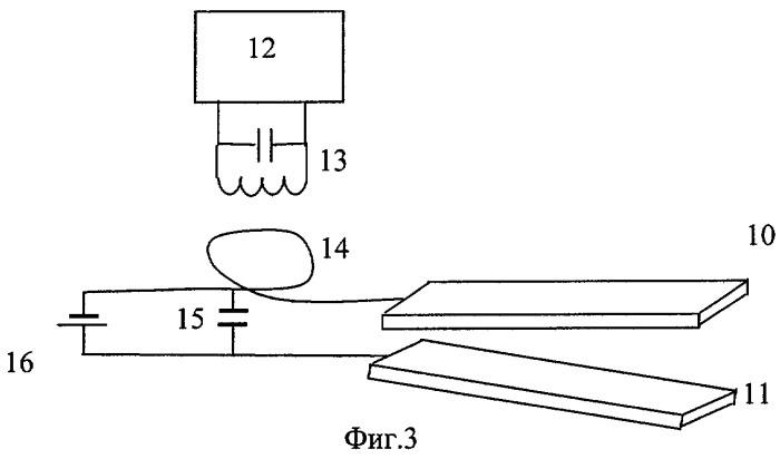 Способ получения шаровых молний и устройства для реализации этого способа