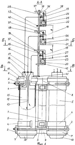 Агрегат газовых центрифуг