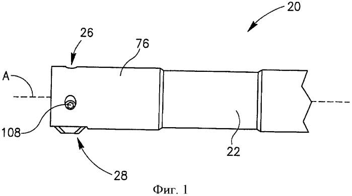 Инструмент для снятия заусенцев и режущая пластина для него