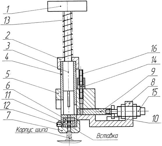 Способ сборки твердосплавной вставки с корпусом шипа противоскольжения и устройство для его осуществления