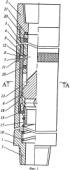 Переливной-обратный клапан