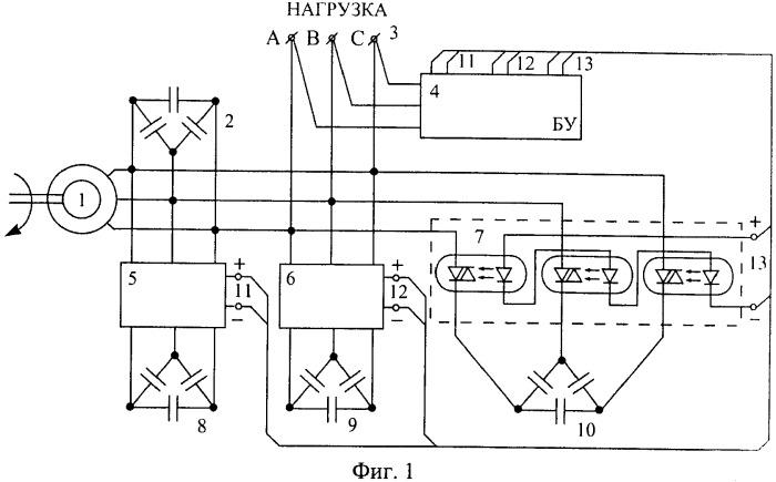 Устройство для регулирования и стабилизации напряжения автономного асинхронного генератора