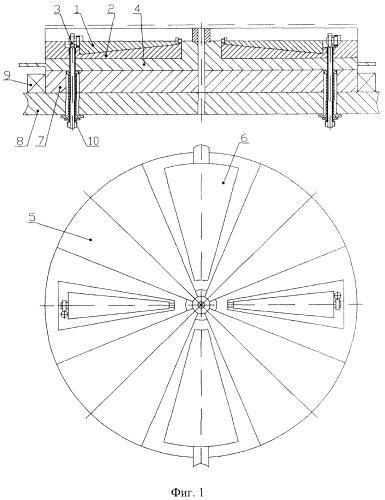 Изохронный циклотрон для ускорения нескольких типов заряженных частиц