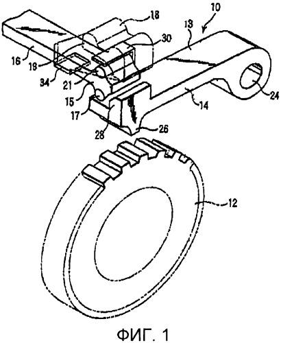 Парковочный механизм трансмиссии