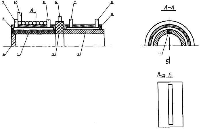 Электродуговой плазмотрон переменного тока