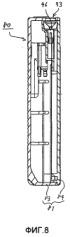 Картридж с жидкостью, устройство для загрузки-выгрузки картриджа с жидкостью, печатающее устройство и устройство для выбрасывания жидкости