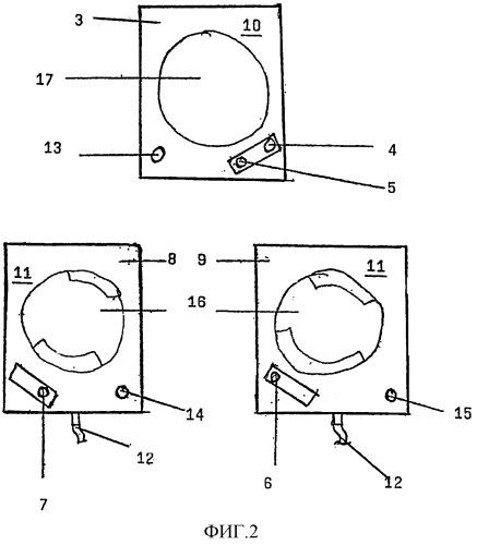 Устройство для ввода в велокомпьютер данных о размере колеса
