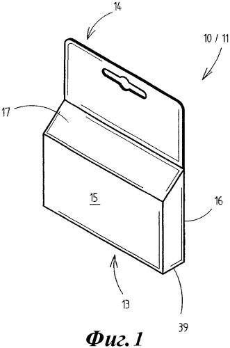 Способ и устройство для изготовления блоков упаковок, по меньшей мере, из двух упаковок