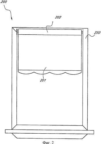 Система моторизованной оконной шторы