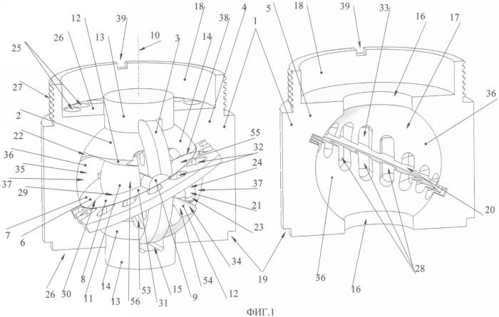 Объемная роторная машина с отдельными проходами между сферообразными рабочими полостями