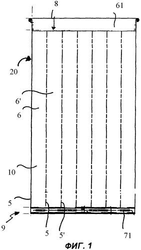 Тканевый фильтровальный элемент, в особенности для пластинчатого фильтра, и способ его изготовления