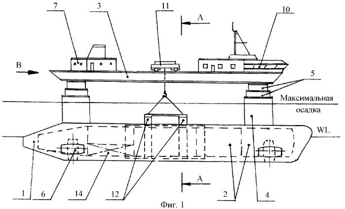 Морское грузовое судно для подъема, погрузки-выгрузки и транспортировки затонувших объектов в пункт приема