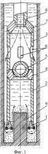 Колонковый снаряд для вращательного бурения с внутренней призабойной циркуляцией жидкости