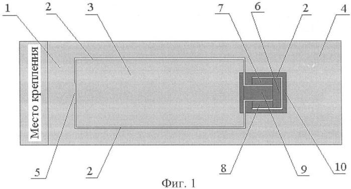 Частотный микромеханический акселерометр
