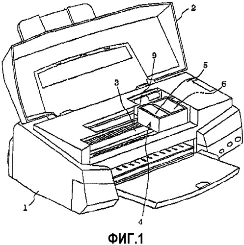 Струйное печатающее устройство и картридж с чернилами