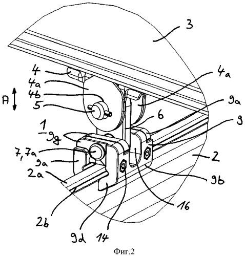Устройство для крепления направляющей, в частности, рельса подвесного конвейера или подъемного механизма