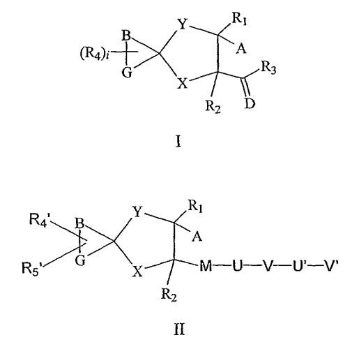 Производные азаспироалканов в качестве ингибиторов металлопротеаз