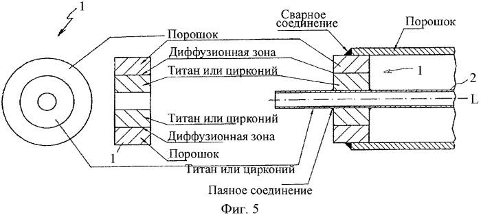 Измерительный преобразователь вибрационного типа