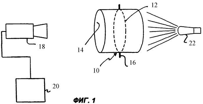 Система наблюдения за состоянием клапана выпуска воздуха в воздушном судне