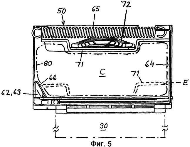 Способ и устройство для повреждения и/или разрушения предметов